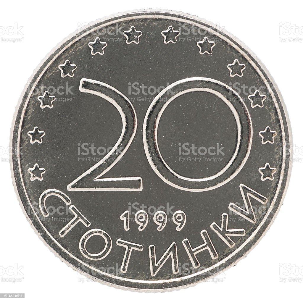 Bulgarian stotinki coin stock photo