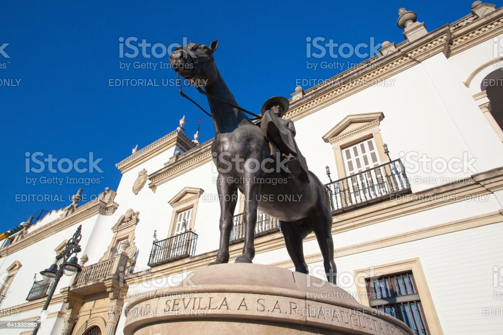 Bullfight arena. stock photo