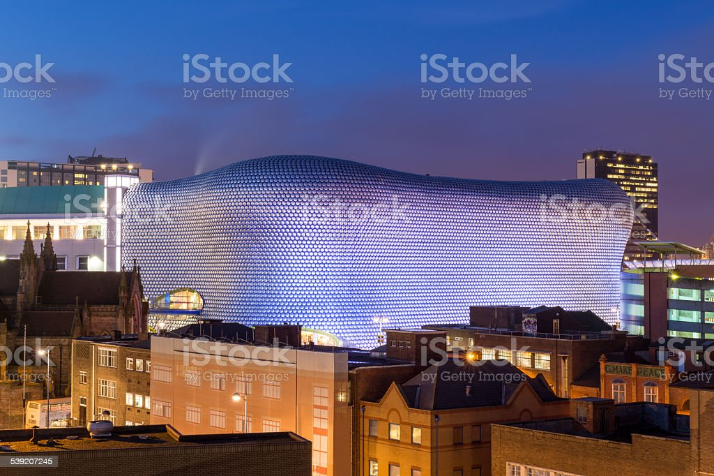 Bullring Shopping Centre, Birmingham, England stock photo