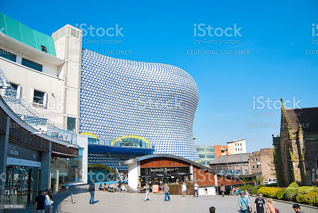 Bullring Shopping Centre Design- Birmingham, UK stock photo