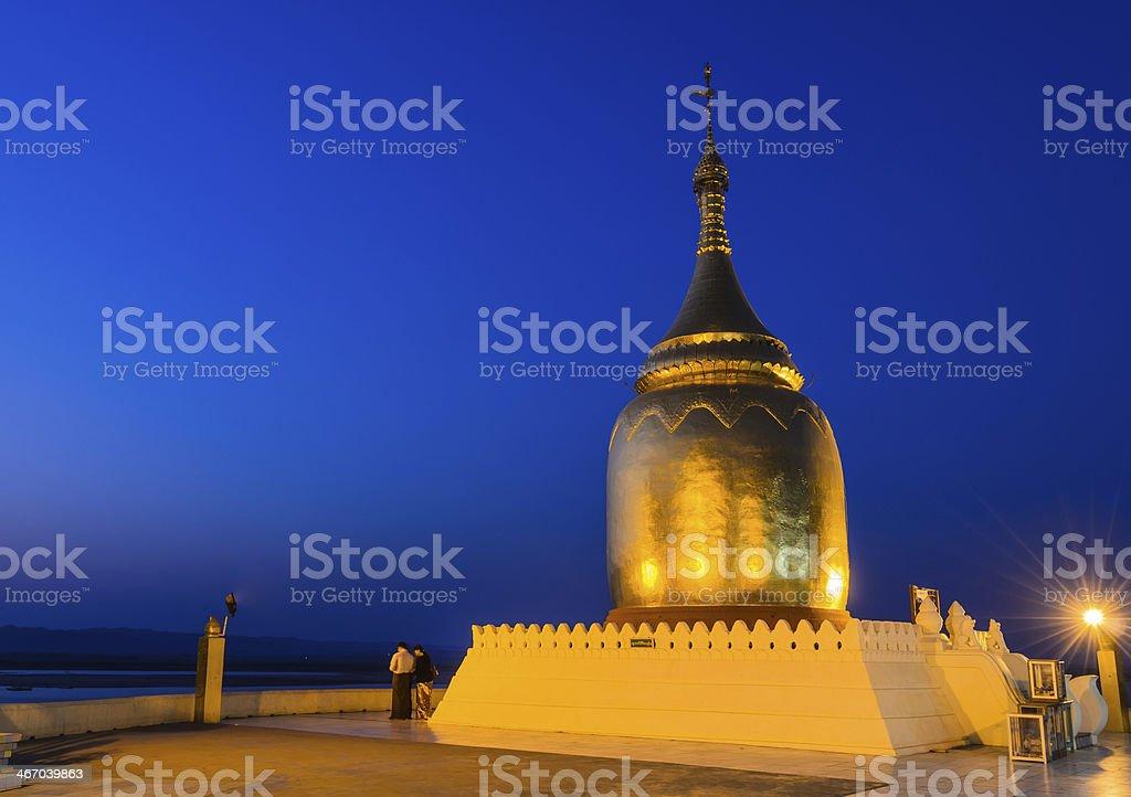 Bupaya pagoda, Myanmar royalty-free stock photo