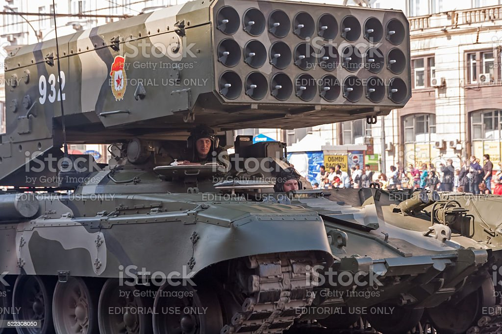 TOS-1 Buratino Heavy Flame Thrower System weapon on parade stock photo