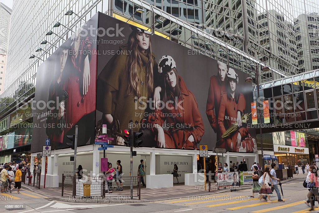 Burberry Prorsum Store in Hong Kong royalty-free stock photo