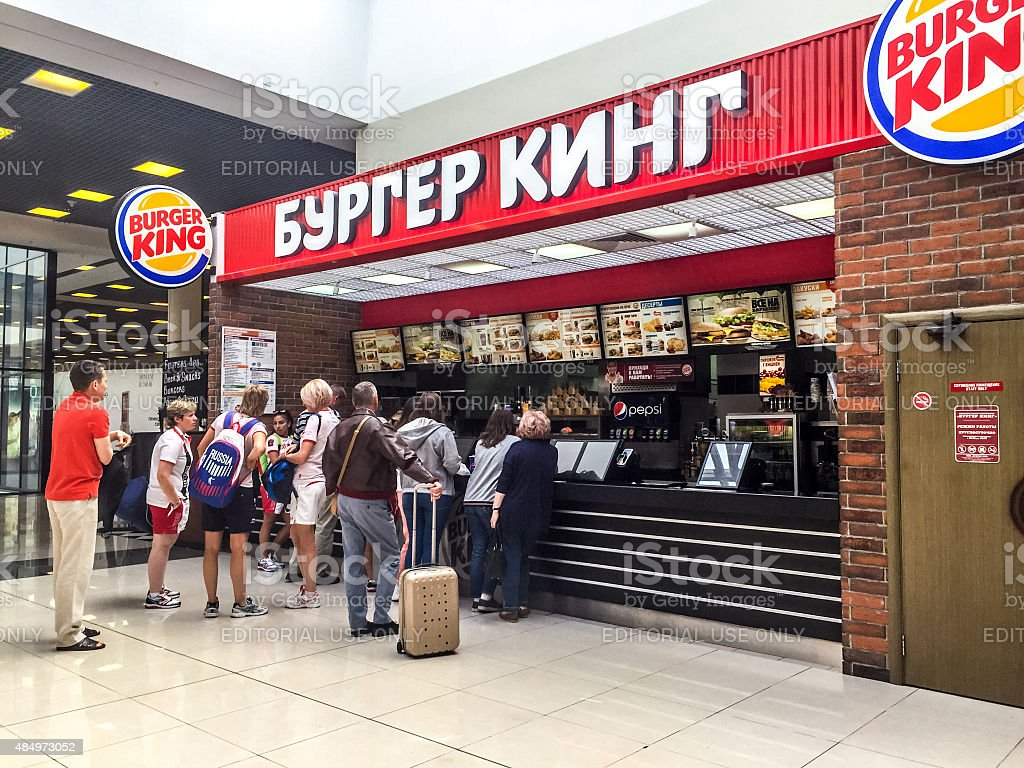 Burger King at Moscow Sheremetyevo Airport stock photo