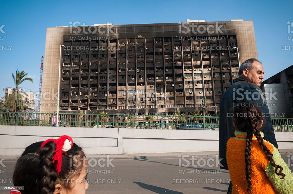 Burned NDP party headquarters in Cairo, Egypt stock photo