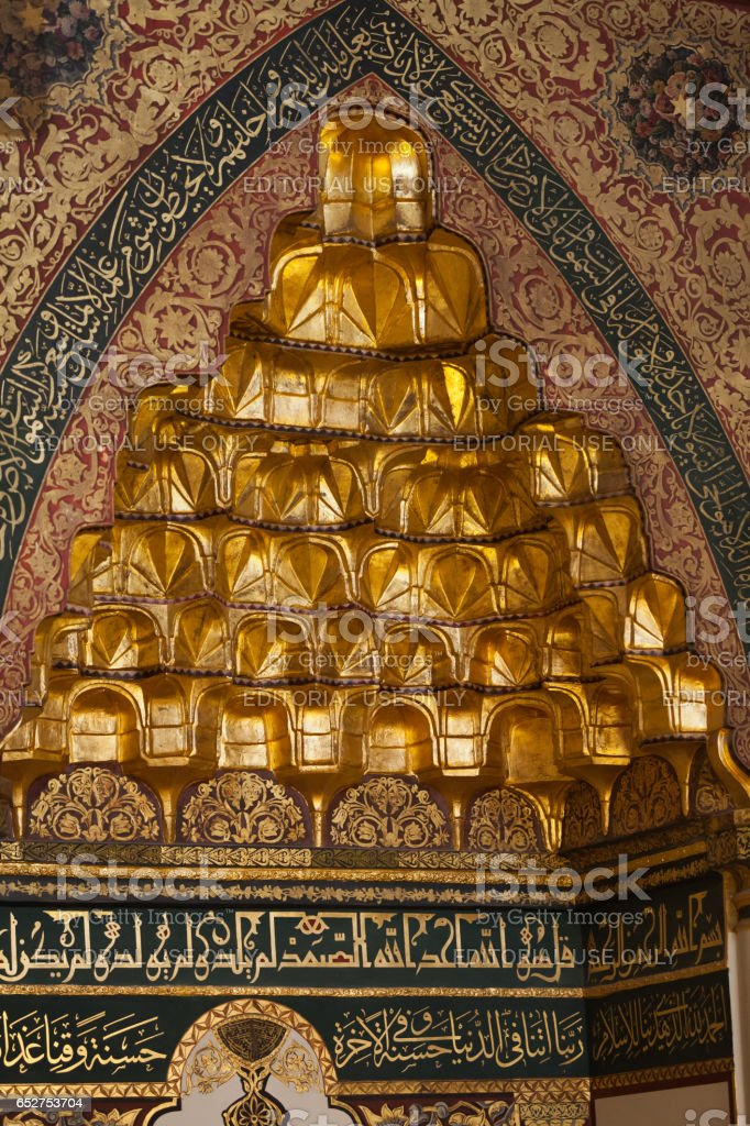 Bursa, Turkey. Great Mosque stock photo