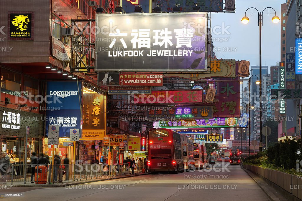 Bus station along Nathan road, Hong-Kong, China stock photo