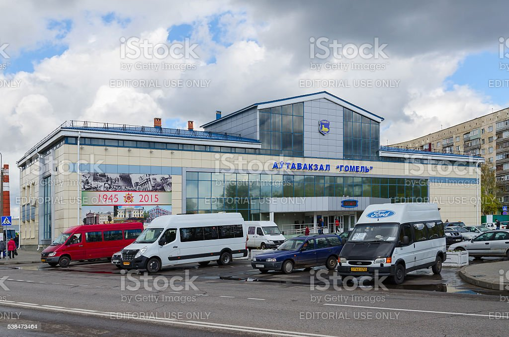 Bus station Gomel, Belarus stock photo