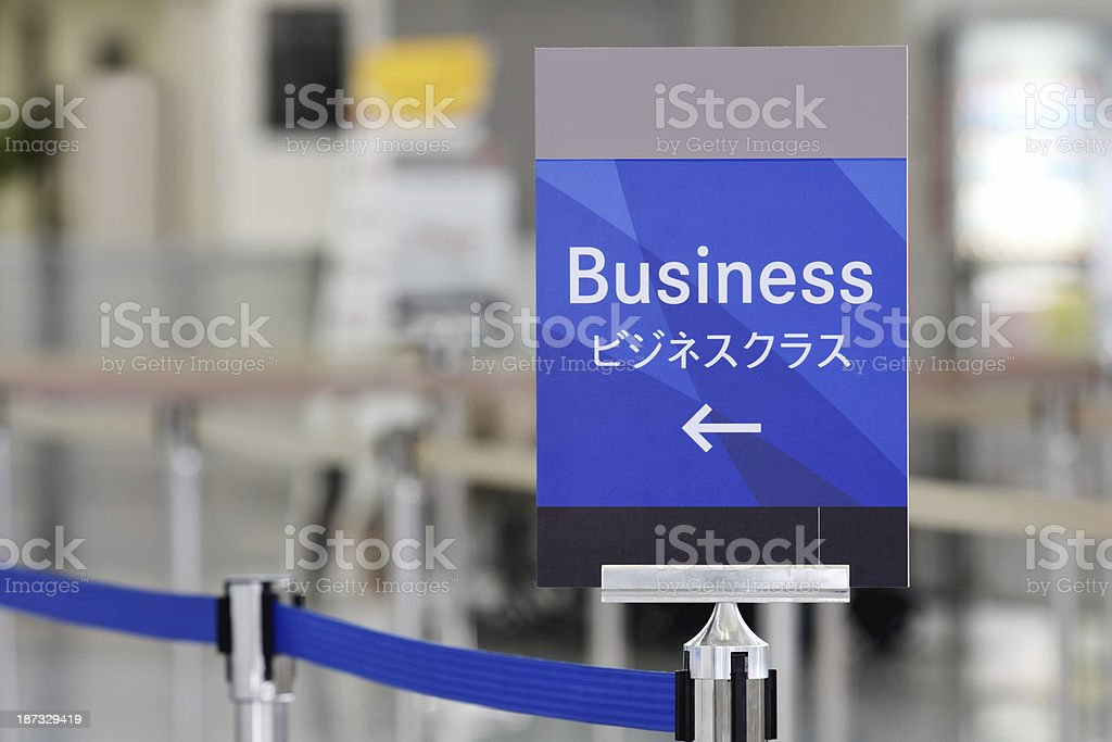Business class airport sign royalty-free stock photo