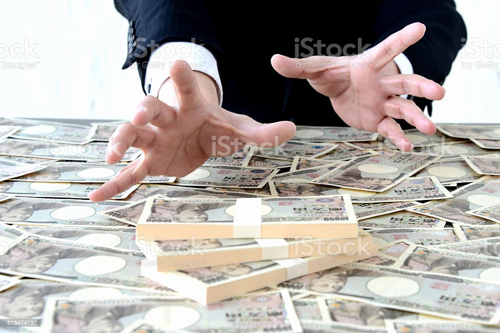 Business concepts, earning Japanese money stock photo