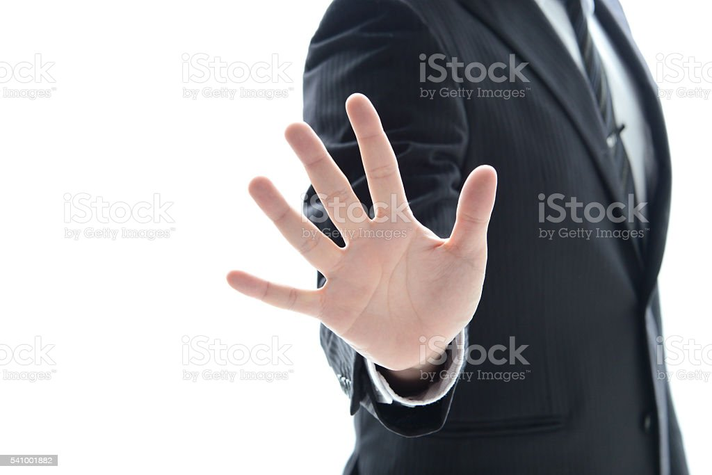 Business concepts, stop stock photo