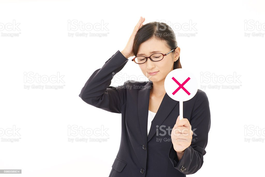 Businesswoman with a No sign stock photo