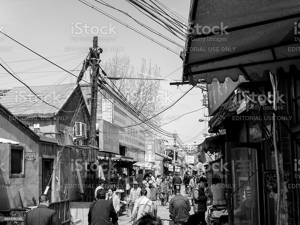 Busy hutong in Beijing stock photo