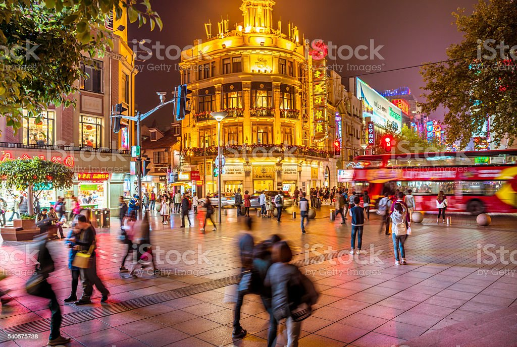 busy Shoppping Street in Shanghai, China stock photo