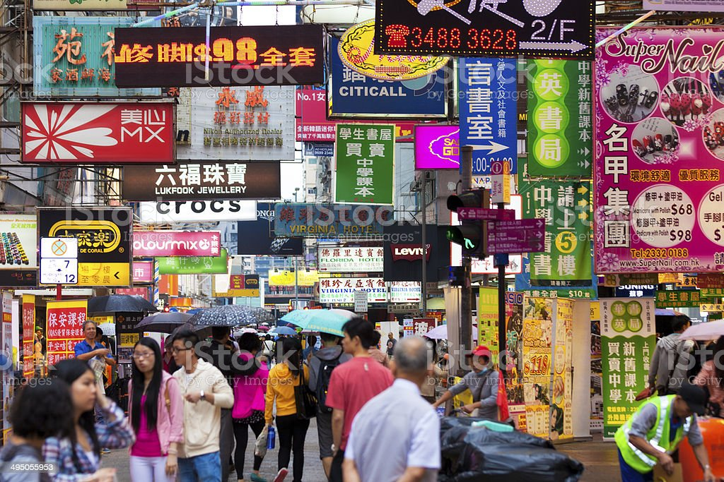 Busy street in Kowloon, Hong Kong stock photo