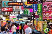 Busy street in Kowloon, Hong Kong