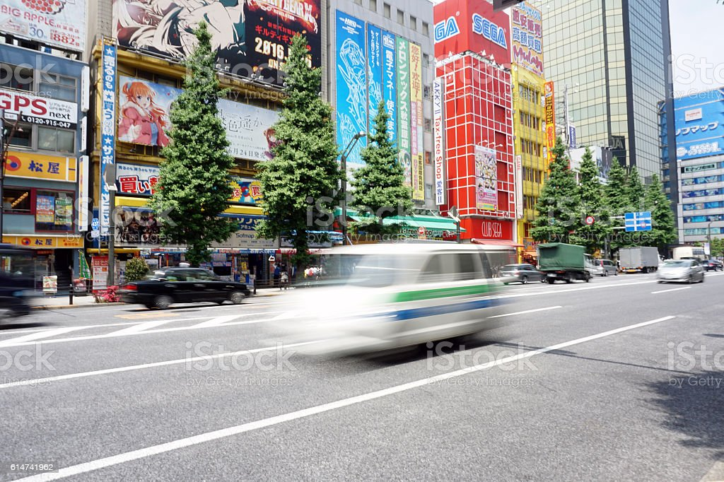 Busy Street in Tokyo stock photo