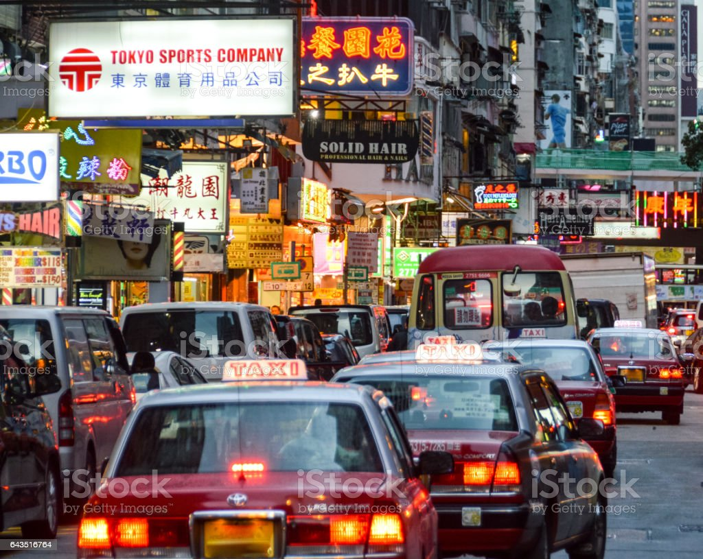 Busy street scene in Hong Kong stock photo
