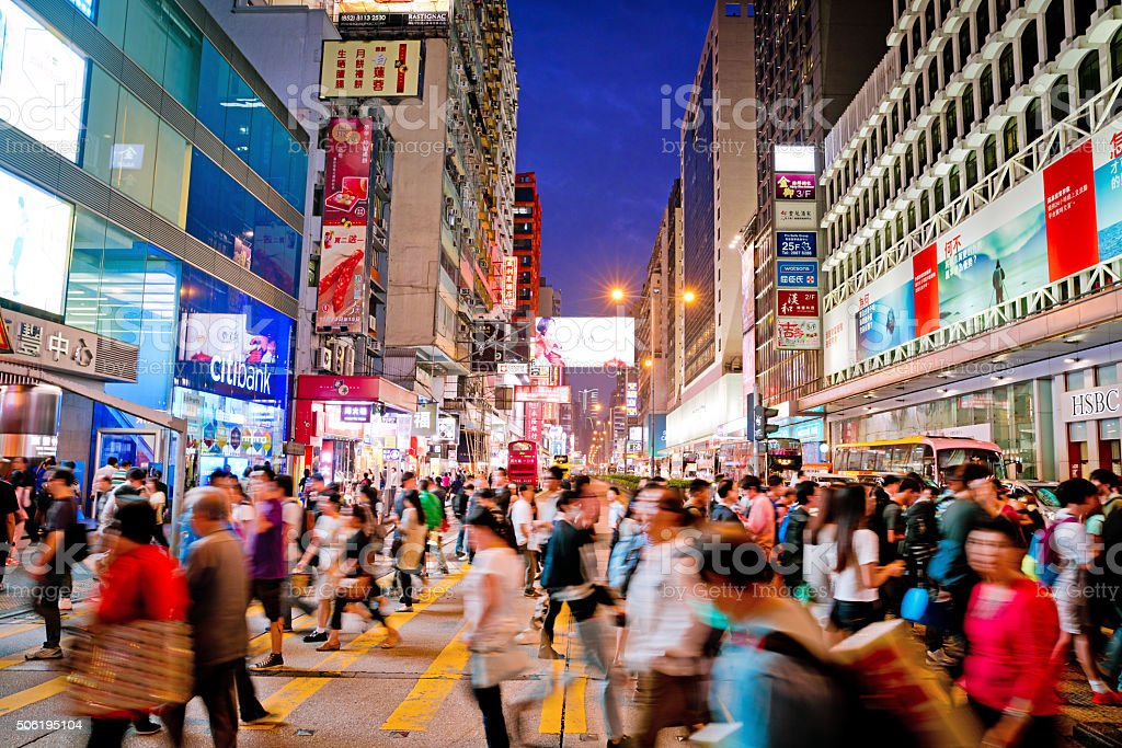 busy Street scene in Kowloon, Hong Kong stock photo