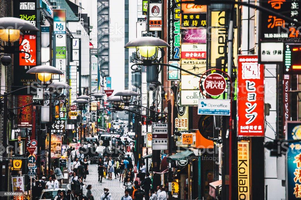 Busy streets of Akasaka - Tokyo, Japan