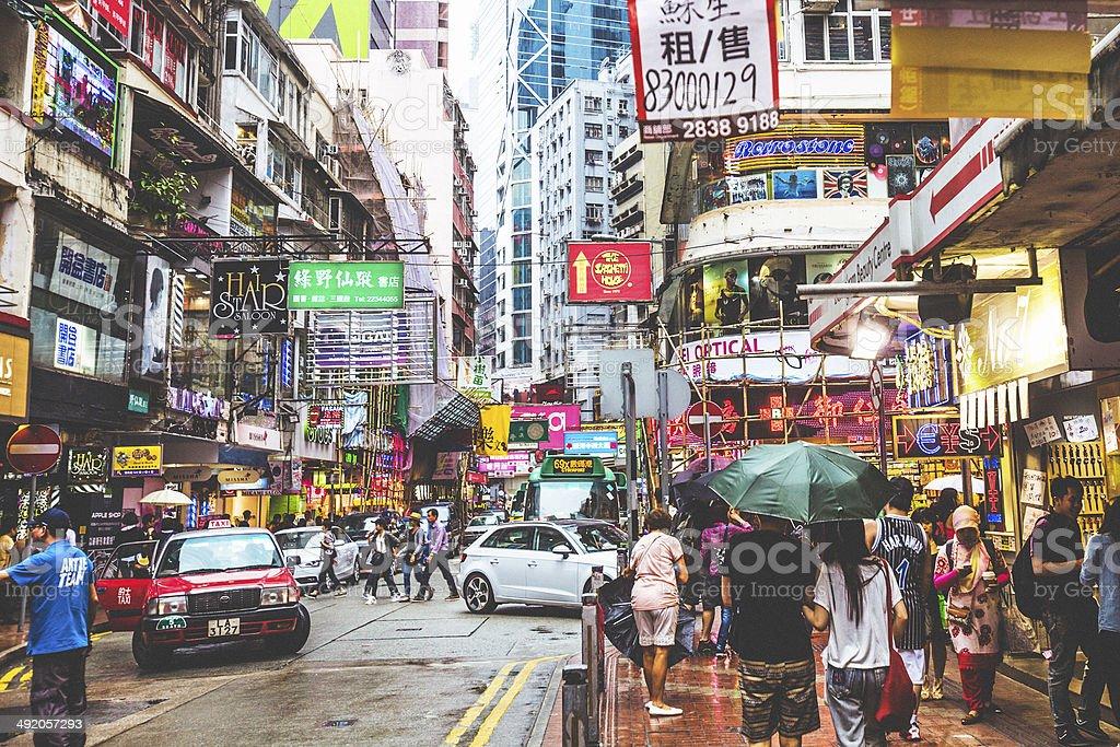 Busy streets of Hong Kong. stock photo