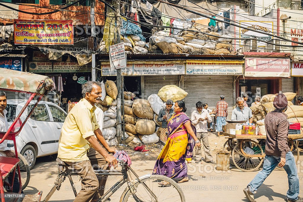 Busy streets of old Delhi stock photo