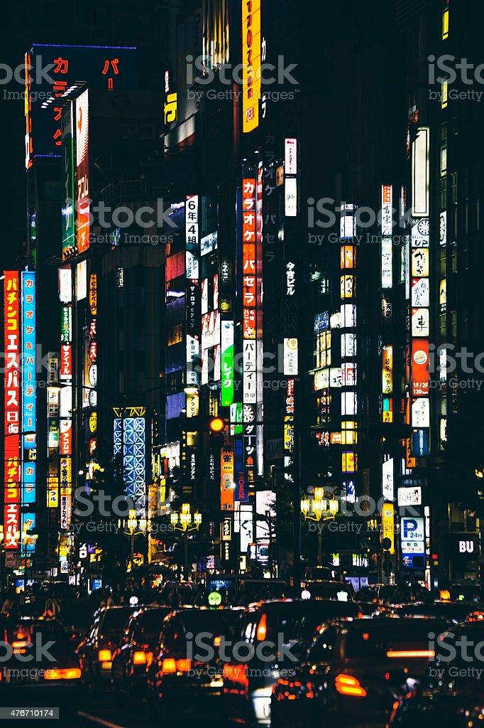 Busy streets of Shinjuku.