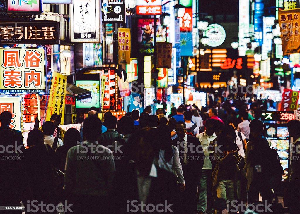 Busy streets of Shinjuku, Tokyo. stock photo