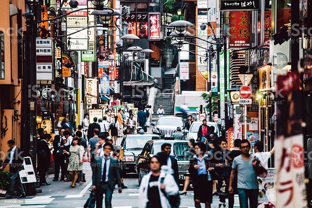 Busy streets of Tokyo. Akasaka district. stock photo