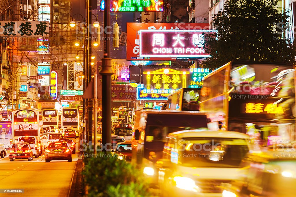 busy traffic along Nathan Road, Kowloon, Hong Kong stock photo