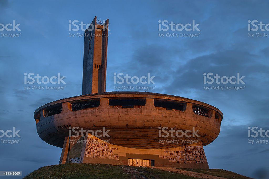 Buzludzha monument in red royalty-free stock photo