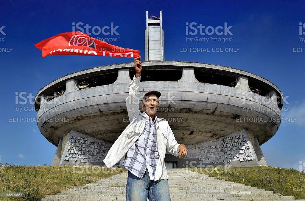 Buzludzha Monument stock photo