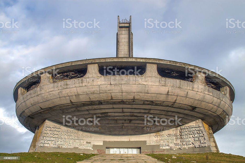 Buzludzha monument stock photo