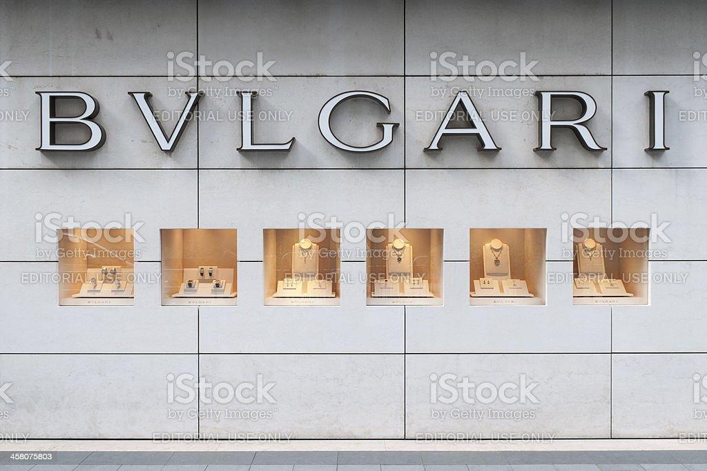Bvlgari sign stock photo