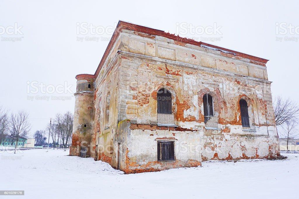 Bykhovskaya old Synagogue stock photo