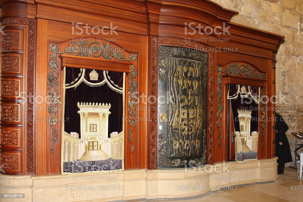 cabinet for storage of the torah, synagogue of wailing wall, jerusalem stock photo