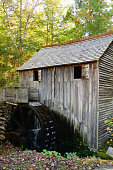 Cable Mill in Cades Cove Tennessee USA 1