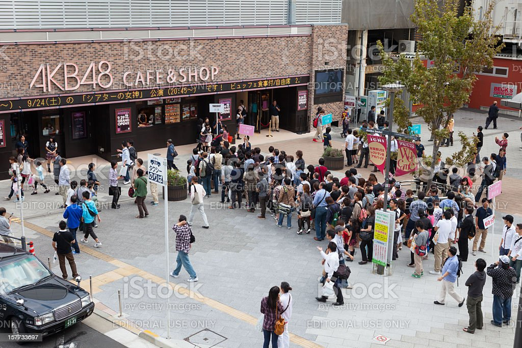 AKB48 Cafe and Shop in Japan stock photo