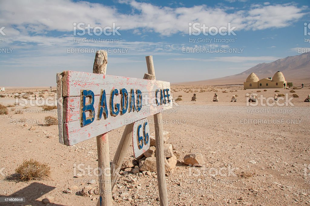 Cafe Sign on the road from Damascus to Palmyra, Syria stock photo