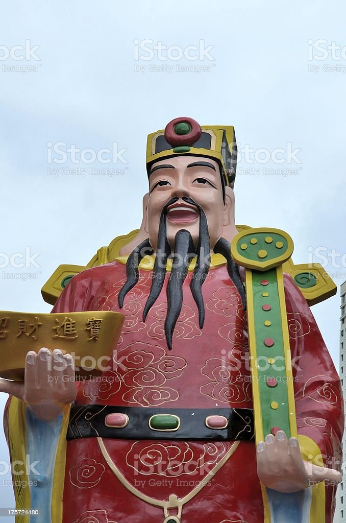 Cai Shen: Chinese god of prosperity stock photo