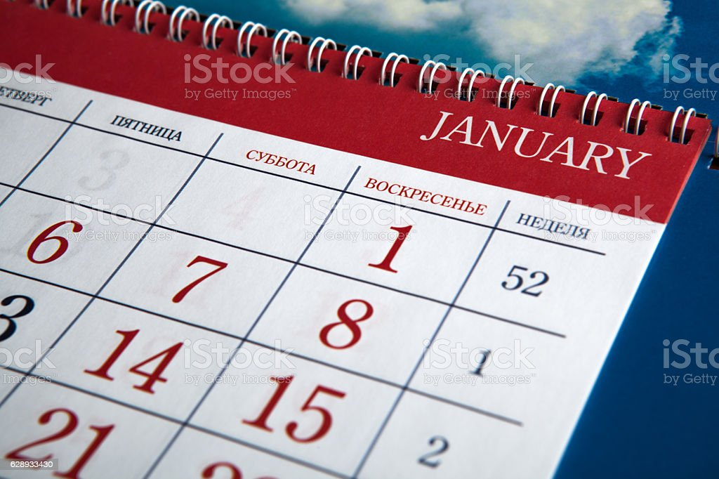 calendar days with numbers close up stock photo