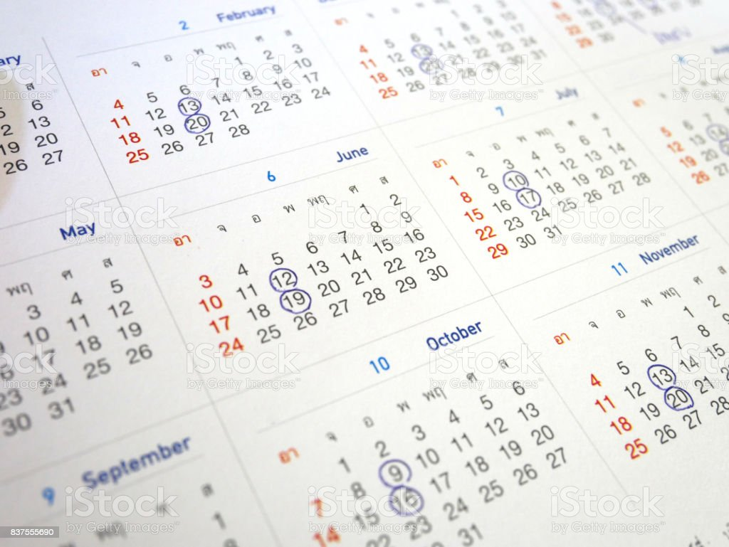 Calendar year plan page ,agenda or appointment concept background stock photo