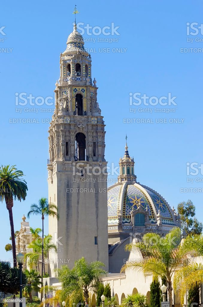California Building, Balboa Park stock photo