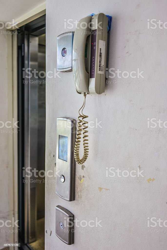 callbox royalty-free stock photo