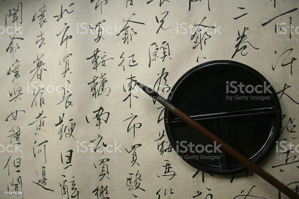 Calligraphy - Famous poem stock photo