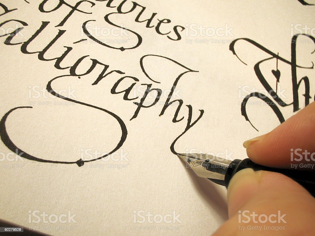 calligraphy3 stock photo