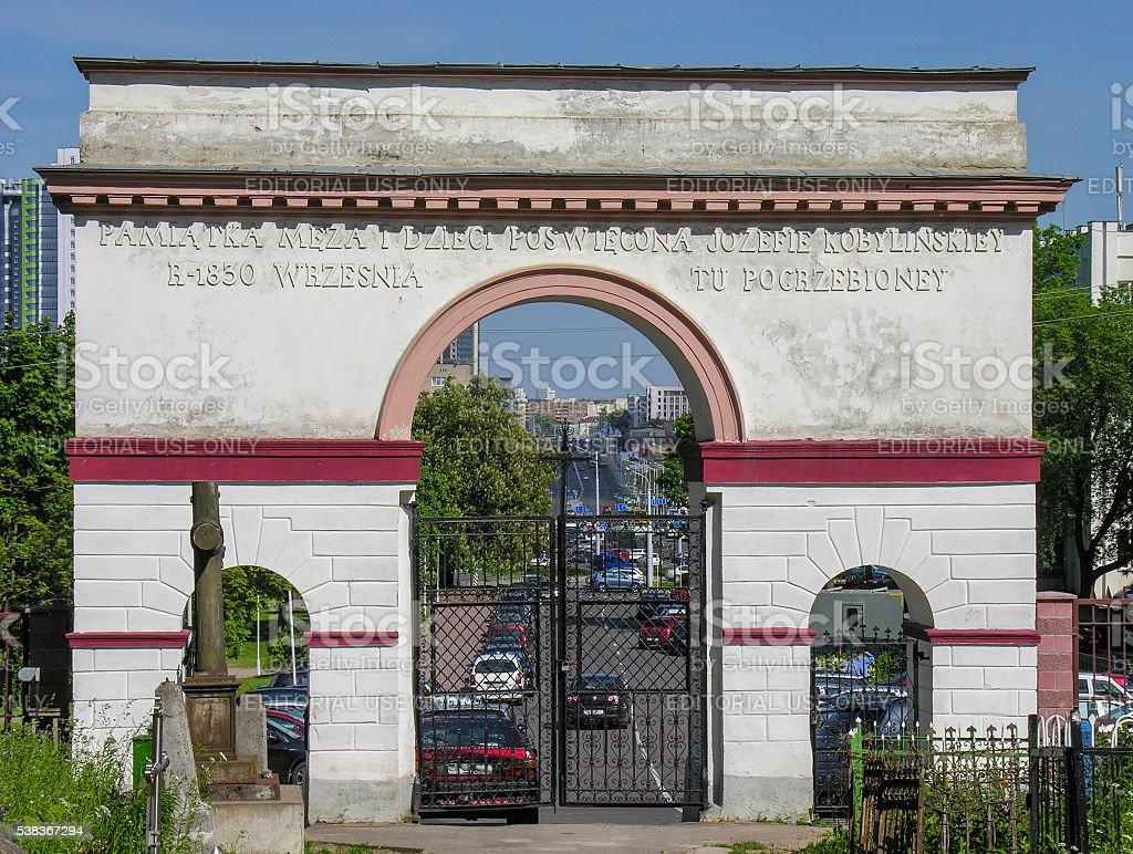 Calvary Gate stock photo