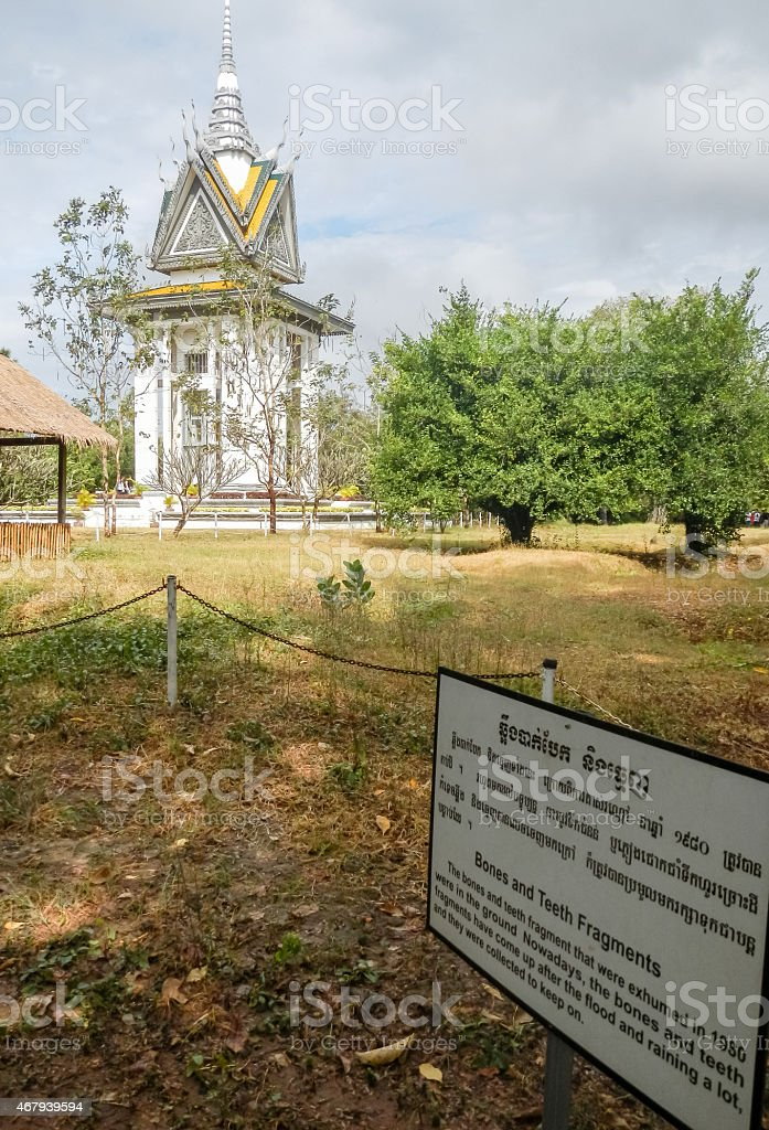 Cambodia Killing Fields stock photo