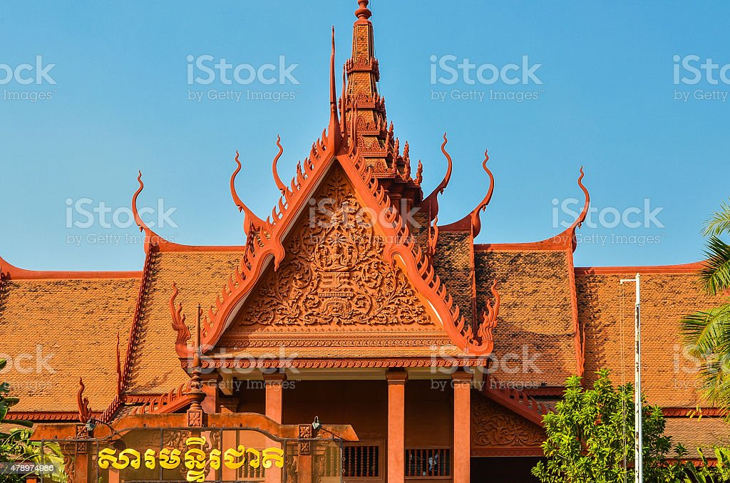 Cambodian Ministry of Culture and Fine Arts - Phnom Penh stock photo