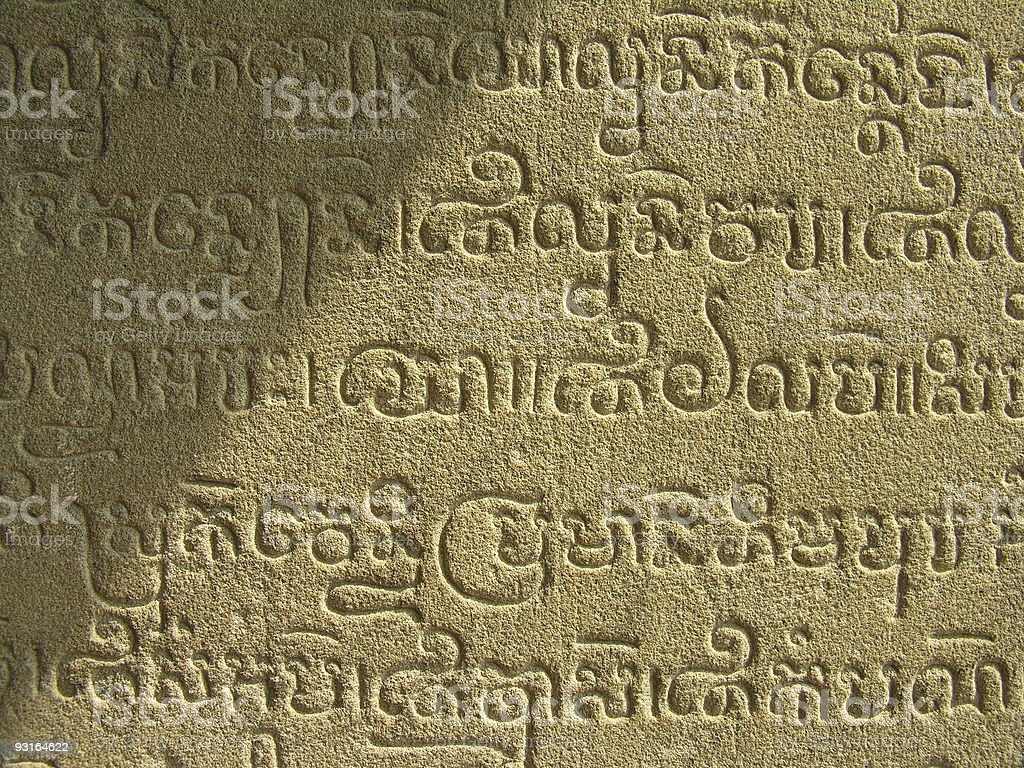 Cambodian sanskrit in the temples of Angkor royalty-free stock photo